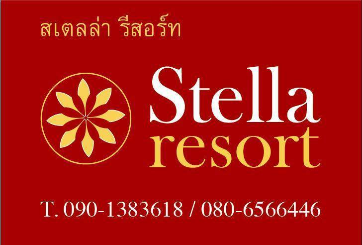 Stella-Resort-Sam-Roi-Yot-10